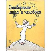 1909-02