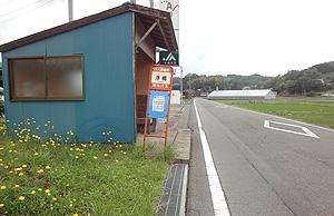 C1206-04a.jpg
